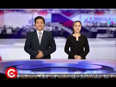 CNTV 菲中新闻台 12/20/2017