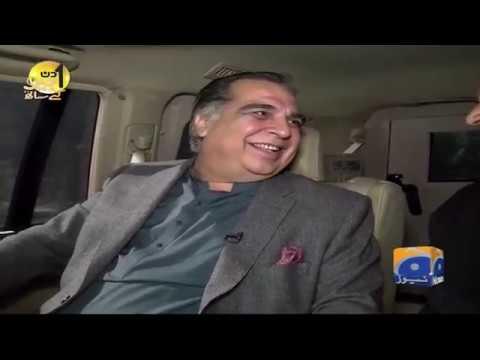 Aik Din Geo Ke Sath - Imran Ismail - 27 January 2019