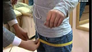 Мужские брюки. ШКАФ 03(Из чего сшита правильная мужская сорочка? Как эволюционировало мужское бельё за последние 100 лет? Что надет..., 2012-04-05T19:39:34.000Z)