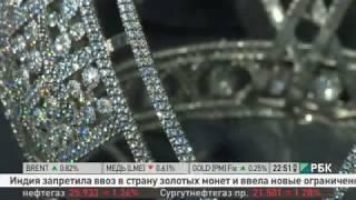 Как делают огранку алмазов. Российские бриллианты. Часть I. РБК