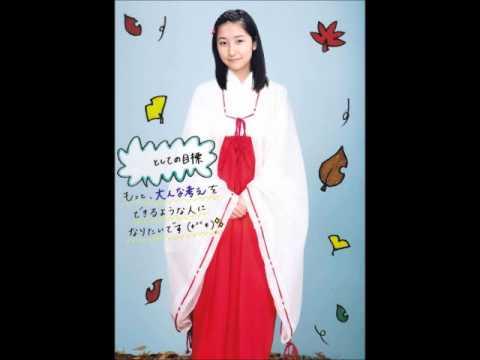 Single Bed - Sato Masaki