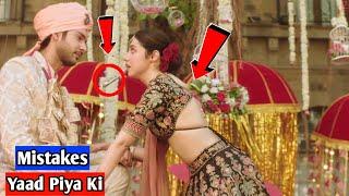(7 Mistakes) In Yaad Piya Ki Aane Lagi | Plenty Mistakes in yaad Piya Ki Aane Lagi Video Song |