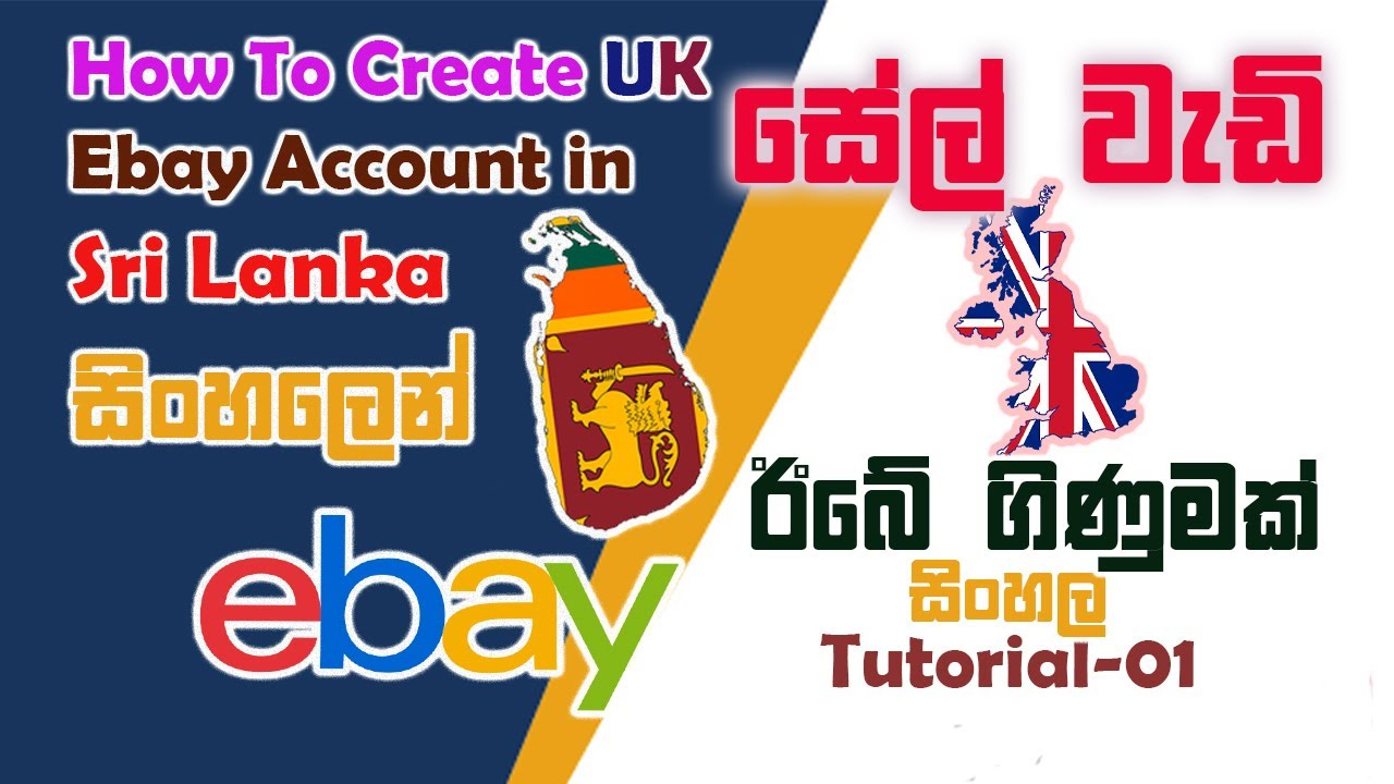 Dropshipping On Ebay How To Create Seller Account Sinhala 2020 Uk Ebay Account In Sri Lanka Youtube