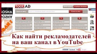 Заработать на видео трейлеры с CashTube! Make money
