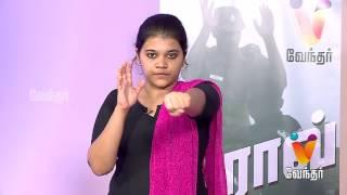 KRAV MAGA | Self Defence 23-06-2017 Putham Puthu Kaalai Vendhar tv Show – Episode 1027