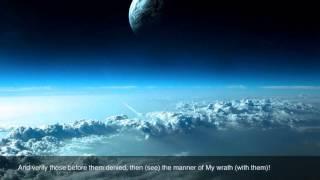 67 - Surah Al-Mulk (english) - Qari Ziyaad Patel