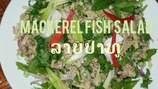 How to cook mackerel fish salad style Lao food ກ້ອຍປາທູ