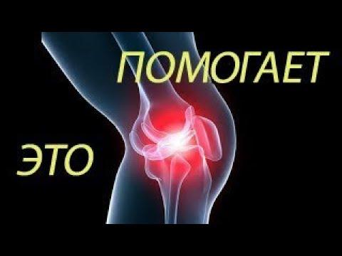 Мазь для суставов. Супер. Делаем сами | ревматизма | радикулита | пчелиный | суставы | подагры | подмор | лечим | болят | мазь | яд