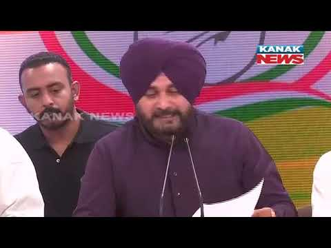 Congress Leader Navjot Singh Sidhu Addresses Press Conference On PM's Foreign Visit