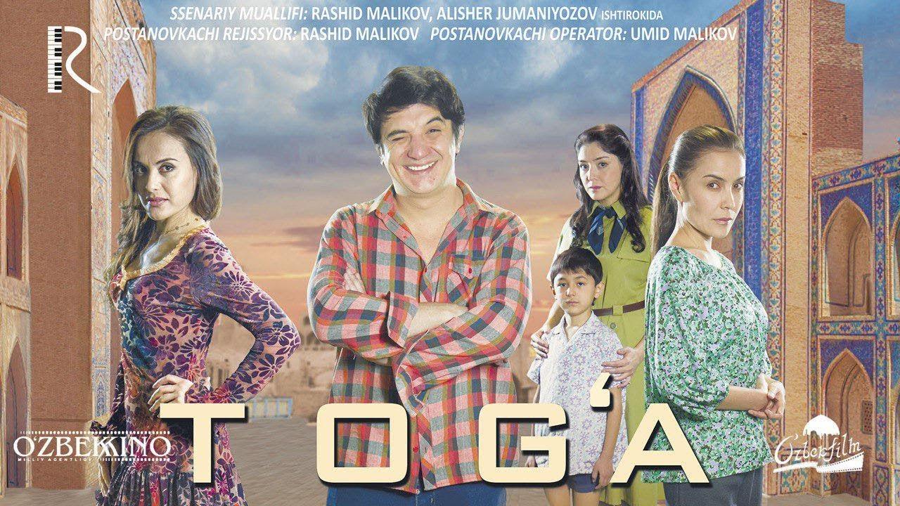 Tog'a (o'zbek film) | Тога (узбекфильм) 2014 #UydaQoling