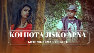 Koi Hota Jisko Apna Unplugged cover by Amarabha Banerjee Mp3 Song Download