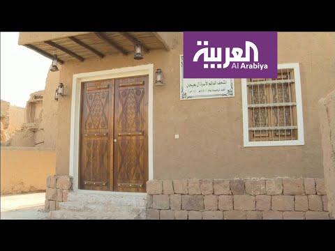 صباح العربية | النقوش النجدية .. تاريخ حضارة سعودية  - نشر قبل 4 ساعة