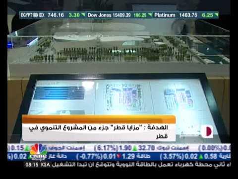 عين على قطر حلقة 28/5/2013