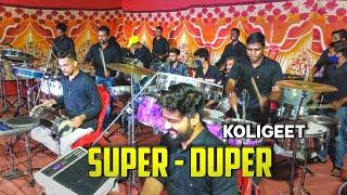 Super Duper …