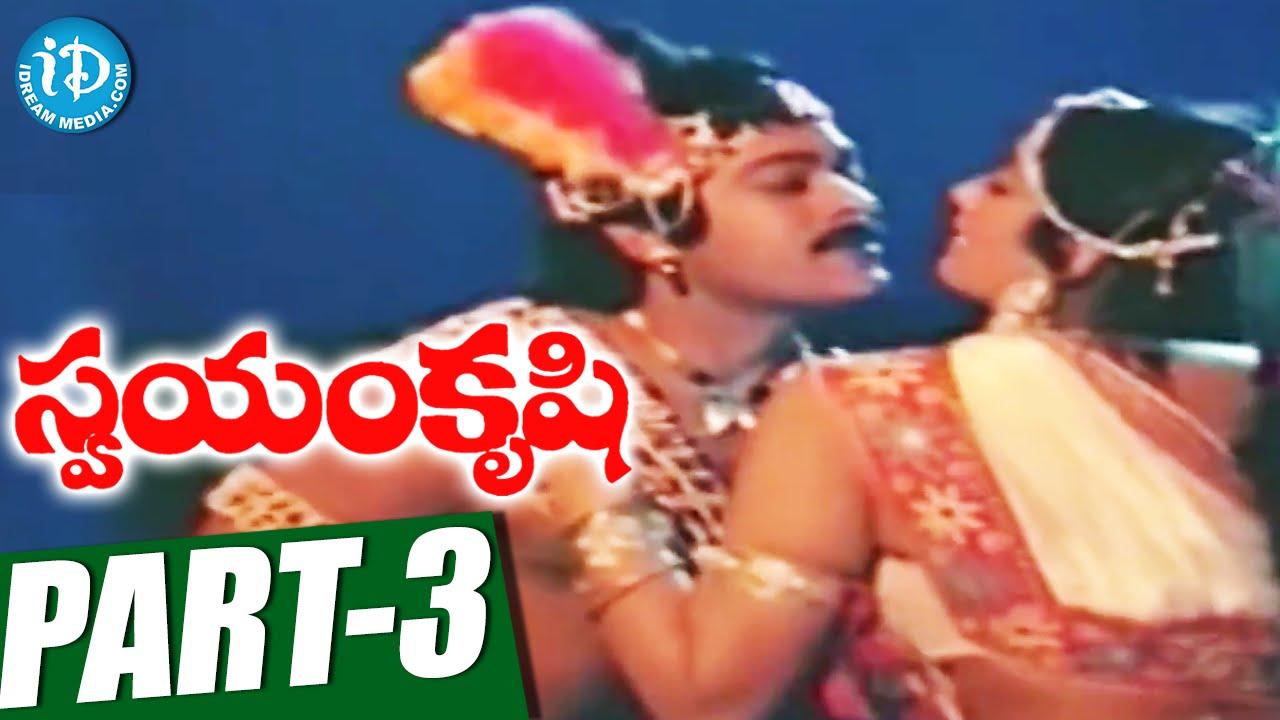Swayamkrushi Full Movie Part 3    Chiranjeevi, Vijayashanti    K Viswanath    Ramesh Naidu