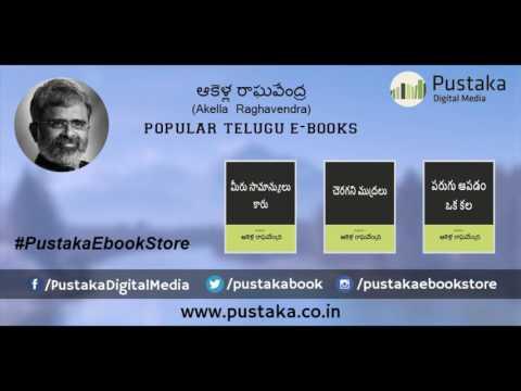 Top Authors in India