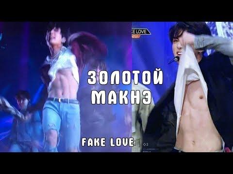 BTS Fake Love - Jungkook's Moments | Лучшие Моменты С Чонгуком