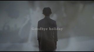 """Goodbye holiday OFFICIAL HP http://www.goodbyeholiday.net """"Goodbye ..."""