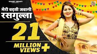 शिवानी का ये नया अंदाज़ आपको दीवाना बना देगा || Shivani New Songs 2018 (Rasgulla Song) thumbnail