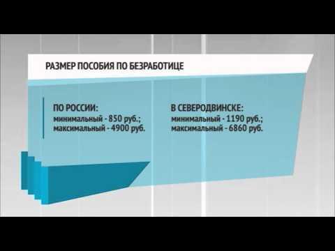 Размер пенсии - Единый государственный фонд социального