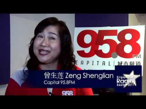 Capital 95.8FM - Zeng Sheng Lian