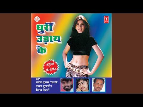 Dehiya Dekha Ho Rasgulla Jeisan