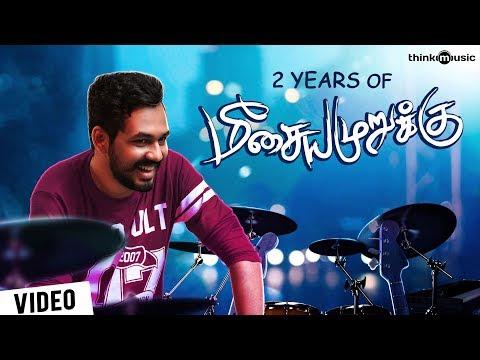 2 Years Of Meesaya Murukku - A Celebration Video | Hiphop Tamizha, Aathmika, Vivek