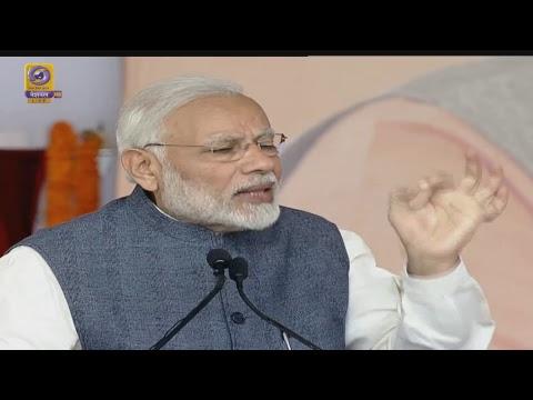 Hon'ble Prime Minister's visit at Village Sultanpur (Gurugram) in Haryana - Live