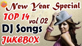 2 Vol - New Year Special Top 14 Dj Songs | Folk Dj Songs | 2017 Special Dj Songs | Dj Songs Telugu