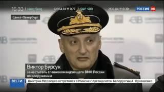 На верфи в Санкт Петербурге заложен корабль нового проекта   корвет  Дерзкий