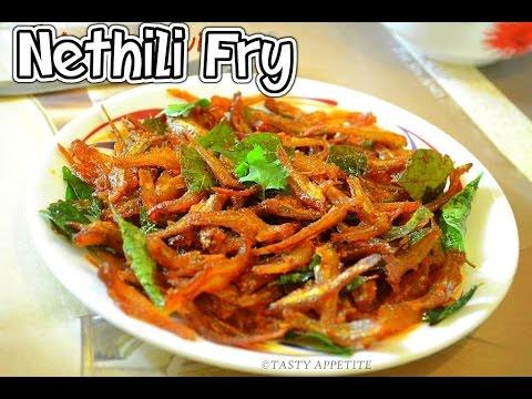 Nethili Varuval/Anchovy Fry - Nethili Meen Fry Recipe