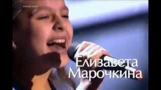 "Елизавета Марочкина ""Je Veux"" шоу Голос Дети 2 (3 выпуск 27.02.2015)"