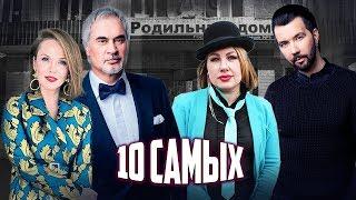 Звезды родившие от чужих мужей. 10 самых... | Центральное телевидение