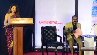 Best Marathi Anchor Mayuri Malandkar - Navarashtra App Launch - Marathi emcee script