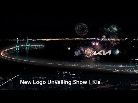 [LIVESTREAM] New Logo Unveiling Show Kia
