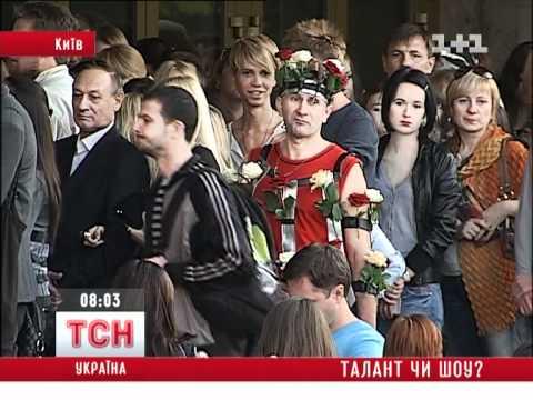 Выступление Бритни Спирс в Киеве 27 09 2011