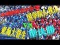 👸⚾東海大菅生 vs 国学院久我山 激闘 『エール』💐西東京大会 2019 7/26 第101回全国高校野球選手権大会Tokyo  Japan high school baseball