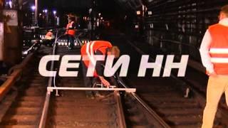 После трагедии в Москве - нижегородский метрополитен проверили на безопасность.