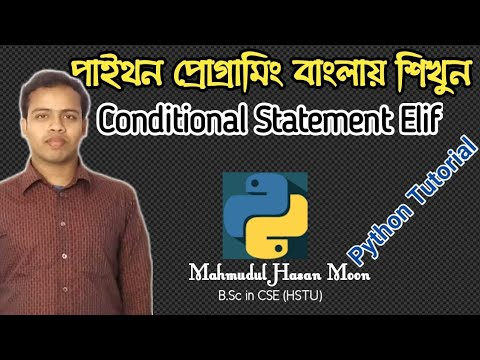 Python Tutorial Bangla 28 - Conditional Statement Elif (পাইথন প্রোগ্রামিং) thumbnail