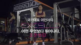 日本語字幕 イミナ 이민아 Lee Mina CM