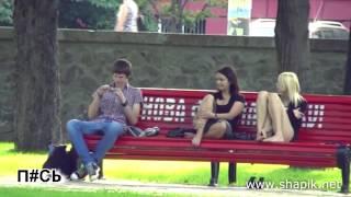 PRANK   Girls Shocked    смотреть бесплатные видео приколы онлайн1