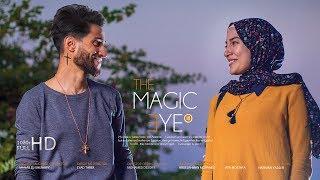 """أمريكي مسيحي وقع في حب مسلمة محجبة """"الأخيرة"""" ❤️ The Magic eye III"""