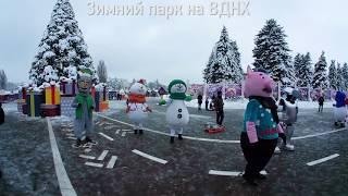 """""""Зимова країна"""" в 360°: що цієї зими можна побачити на ВДНГ"""