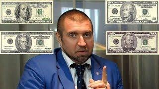 Храните деньги в валюте (Дмитрий Потапенко)