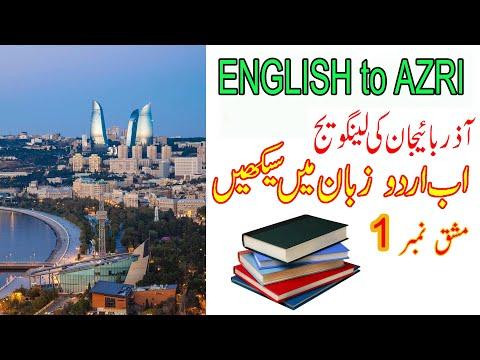 Teaching Urdu to Azerbaijani language  Lesson 1