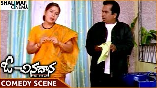 O Chinadana Movie || Brahmanandam & Kovai Sarala Hilarious Comedy Scene || Srikanth ||Shalimarcinema
