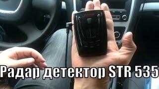 видео Радары