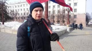 Дмитрий Бердников вышел на пикет у Кабмина РТ