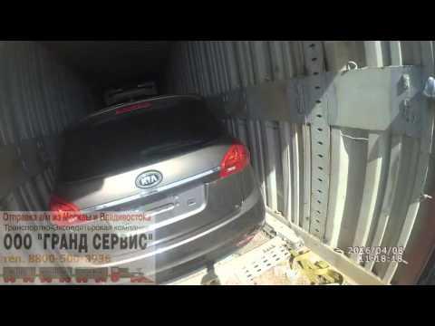 Крепление 4 автомобилей в спецконтейнер компании Гранд Сервис