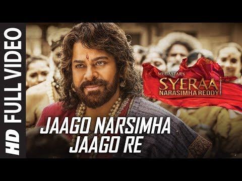 Full Video: Jaago Narsimha Jaago Re   Chiranjeevi   Amitabh Bachchan   Ram Charan   Amit Trivedi
